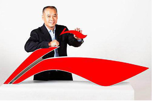 li ning and the market